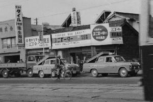 愛媛(松山)にタイルと衛生陶器の専門店㈱大亀商事を設立